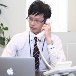商談をしProforma Invoiceを発行する